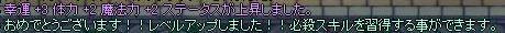 101028_念願の125達成!